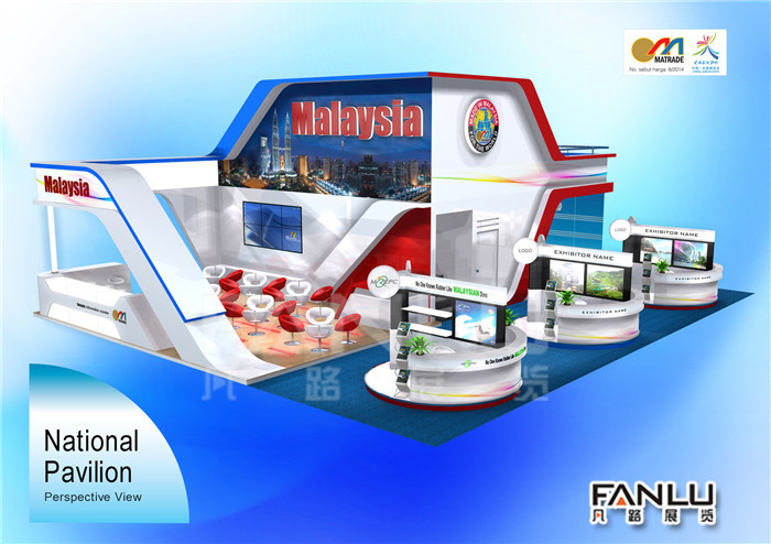 马来西亚展位