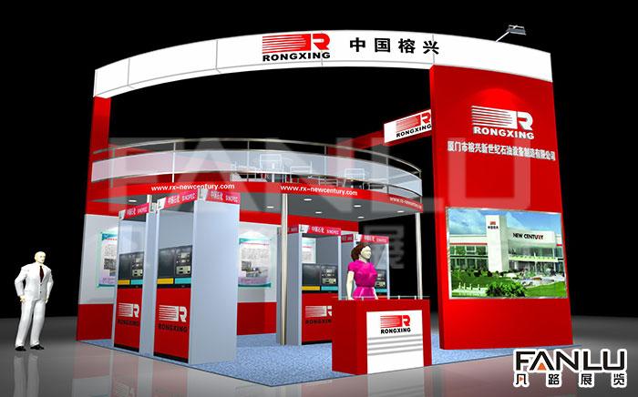 南宁展览公司