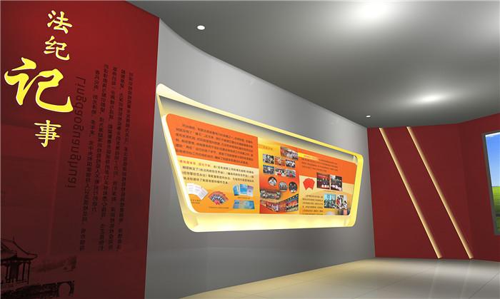 广西展厅设计
