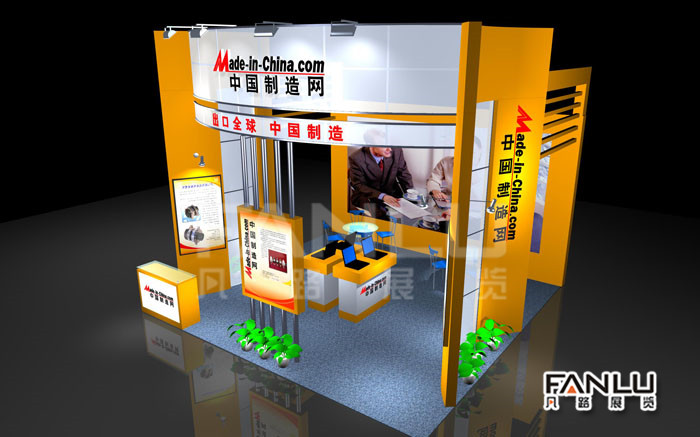 广西展览公司